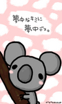 0901muchu.jpg