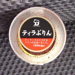 CIMG6688.jpg