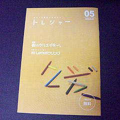 CIMG8360.jpg