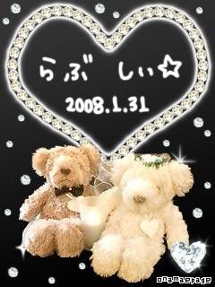 shi-bear320.jpg